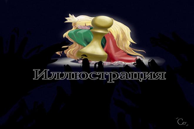 Создам иллюстрацию 1 - kwork.ru