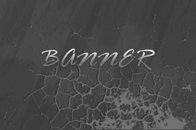 Нарисую красивый баннерБаннеры и иконки<br>Нарисую красивый баннер на любую тематику. Заказчик может сказать какие элементы он хочет видеть на баннере.<br>