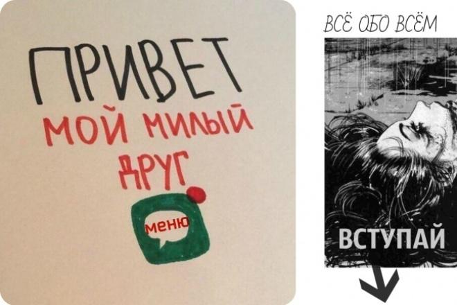 Создам оформление группы 1 - kwork.ru