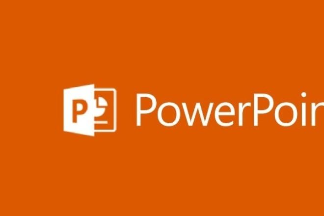 Создание презентаций любой сложностиПрезентации и инфографика<br>Создам для Вас презентацию или слайд-шоу в формате Power Point (PDF) по заданной тематике, также можно исправить или дополнить уже существующую.<br>