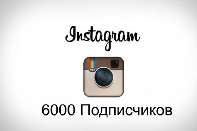 6000 подписчиков в Instagram.comПродвижение в социальных сетях<br>Об этом кворке. Возможно 6000 подписчиков разбить на разные аккаунты - любые вариации от 1000 подписчиков. Все подписчики с аватаром, у некоторых могут быть фото или видео в профиле. Отписок/списаний в среднем 10-30%. *Все подписчики - это люди офферного типа, которые за определенное вознаграждение подписываются на ваш аккаунт, ставят лайки, смотрят видео или комментируют. На определенном этапе они полностью заменили ботов и фейков. Как правило офферы активности не проявляют, их единственная мотивация - выполнить задание и получить вознаграждение.<br>