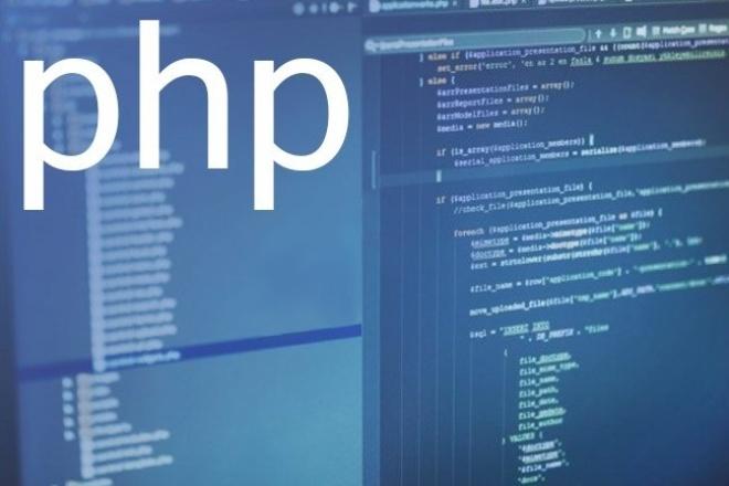 Скрипты на PHPСкрипты<br>Напишу или доработаю скрипты на PHP любой версии. Большой опыт разработки позволяет выполнить работу качественно и быстро.<br>