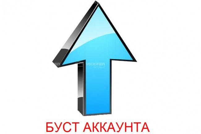 Сделаю буст 2 аккаунтов Clash Royale 1 - kwork.ru