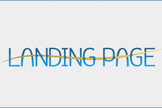 Создание дизайн или редизайн Landing Page 1 - kwork.ru