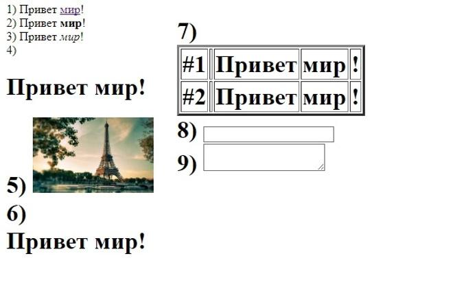 Доделаю сайт 1 - kwork.ru