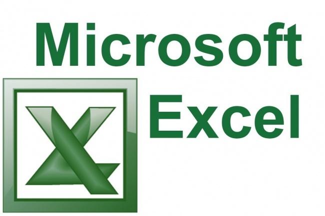 Выполню работу с таблицами в Excel 1 - kwork.ru