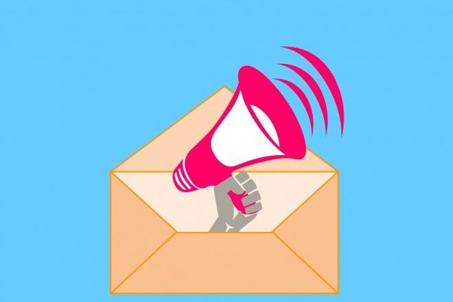 Напишу текст email-рассылкиПродающие и бизнес-тексты<br>Многие получают в день просто десятки писем. Поэтому есть риск, что они просто не откроют Ваше письмо. Или, всё же открыв, не станут читать, потому что им не будет интересно. Поэтому рассылка должна быть заточена под целевую аудиторию, написана близким для нее языком, затрагивать важные для нее моменты, отвечать на актуальные вопросы, предлагать удобные решения и так далее. Создам рассылку, которая поможет создать доверительные отношения с Вашей аудиторией, увлечь ее и заинтересовать. Я сделаю акцент на тех вещах, которые зацепят именно данного конкретного читателя. Мамам в декрете нужно одно, работающим студентам — другое, а предпринимателям — что-то третье. Хотя у них всех определенно есть одна общая черта — нехватка времени. Поэтому письмо должно быть оптимальным по длине, удерживающим внимание на каждой строчке. При помощи рассылки я помогу Вам: - продать товар или услугу; - укрепить отношения с подписчиком; - привлечь внимание к новой услуге; - проинформировать о нововведениях в компании. Заказывайте данный кворк и больше не тратьте свое драгоценное время на то, что может быстро и качественно сделать специалист.<br>