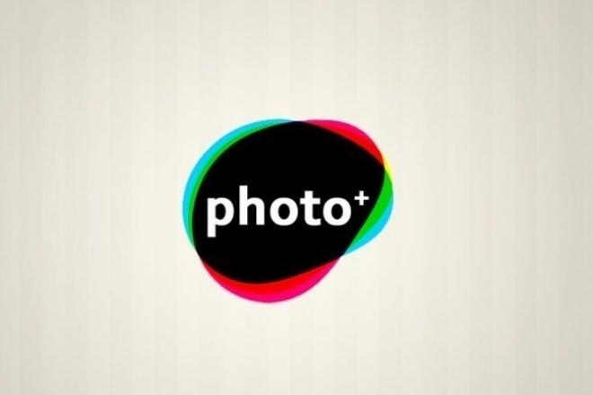 Сделаю три логотипа по эскизу 11 - kwork.ru