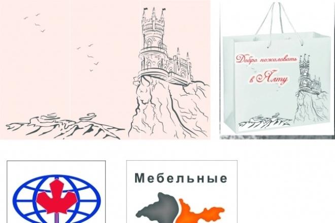 Логотип по вашему рисунку 12 - kwork.ru