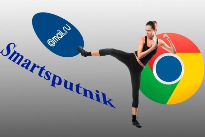 Помогу удалить вирусы с браузеровАдминистрирование и настройка<br>Бывает скачиваем что-то с интернета и подхватываем вирусов. Помогу удалить вирусы. Могу через teamviewer подключиться.<br>
