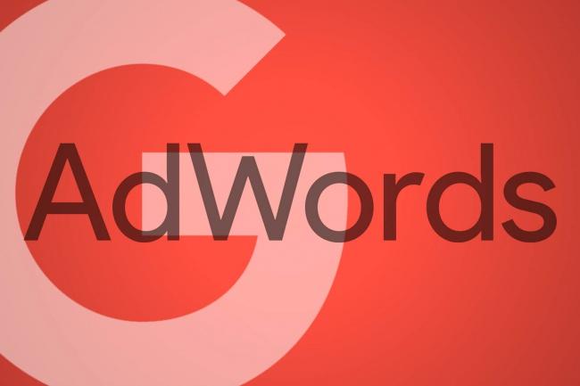 Настройка контекстной рекламы в Google Adwords 1 - kwork.ru