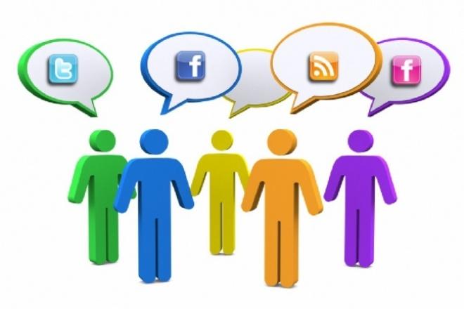 Администрирование групп и сообществ в соцсетяхАдминистраторы и модераторы<br>Ежедневная публикация интересной информации по тематике вашей группы или сообщества: ВК, Facebook, Google+, Twitter, YouTube, ОК. Ежедневно 1 - 10 постов (по желанию). Оформление новостей уникальными изображениями, наполнение тематическим контентом. Помогу создать группу!<br>
