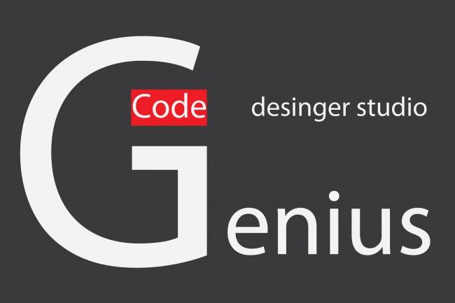 Логотип в любом стиле, редизайн , экслибрис, фирменный знак 1 - kwork.ru