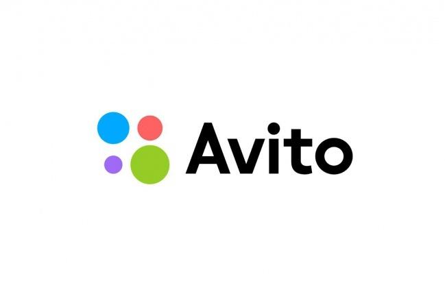 Соберу все телефоны c категории на Авито 1 - kwork.ru