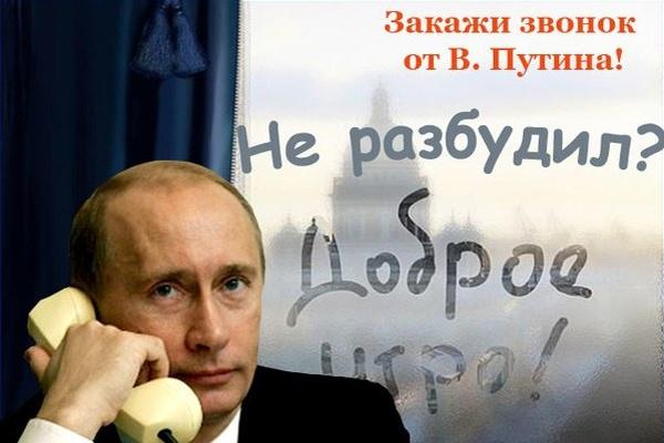 Мы доставим радость людям. Звонки по любому поводу и без 1 - kwork.ru