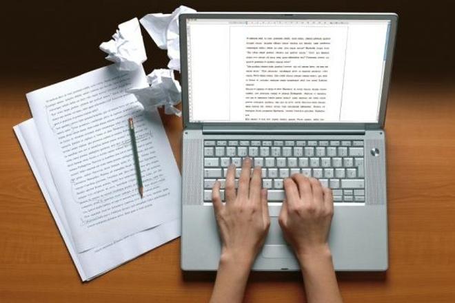 Напишу оригинальный текст для вашего сайтаПродающие и бизнес-тексты<br>Напишу текст любой тематики объемом не менее 4 тысяч символов. Обещаю вам уникальный текст по хорошей цене и в кратчайшие сроки. План моей работы: 1. Составляю план текста. 2. Непосредственно приступаю к написанию текста. 3. Редактирую текст для устранения возможных ошибок. 4. Представляю законченную работу заказчику.<br>