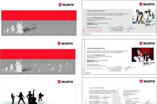 Дизайн листовок,  грамот 19 - kwork.ru