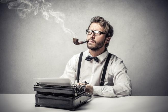 Наберу текстНабор текста<br>Качественный набор текста с картинок, фото, сканированных документов. Любой объем! Быстрые сроки! Качественно и грамотно! Текст набирается в любой текстовый документ.<br>