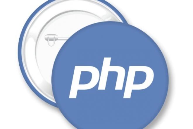 Создам форму обратной связи на php 1 - kwork.ru