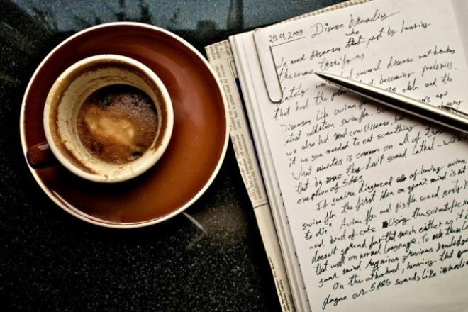 Написание уникальных статей на любые темыСтатьи<br>Уникальность статей от 95% и выше. Быстрое (в указанные ВАМИ сроки) и качественное написание, легко читаемые, любые темы.<br>