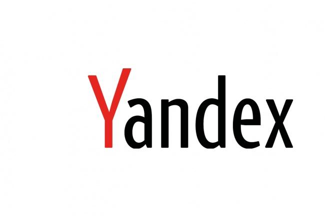Ведение и настройка Яндекс Директ 1 - kwork.ru