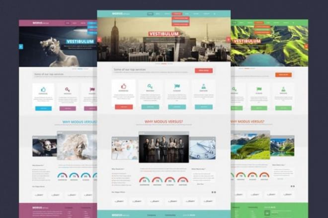 Создам макет сайта в PSD 1 - kwork.ru
