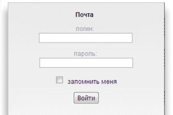Подключу корпоративную почту к домену на Yandex, mail и тд 1 - kwork.ru
