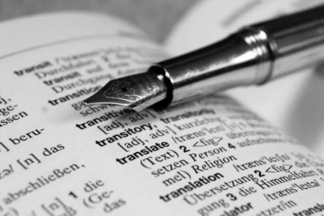Перепечатка текста PDF-скана, фотографий, рукописейНабор текста<br>Быстро, качественно, скорость присутствует. Работа сдается в формате doс (txt по желанию). Язык русский, английский<br>