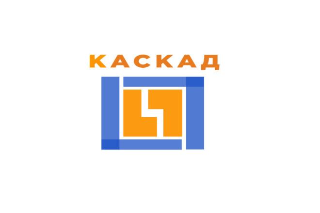 Экспресс логотип за 24 часа 1 - kwork.ru