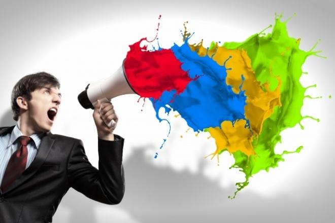 Рекламные и продающие текстыПродающие и бизнес-тексты<br>Как продать свой товар? Мощный рекламный текст от которого в мозгу загораются тысячи лампочек и звучит 9 симфония Бетховена - залог успеха вашего детища!<br>