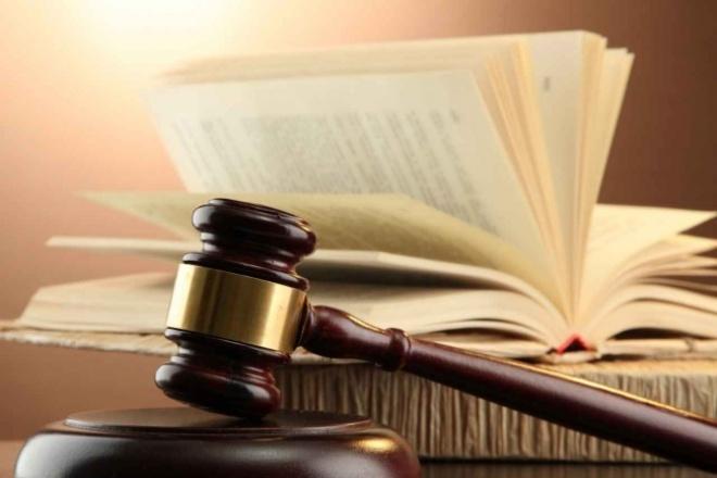 Составление юридических документовЮридические консультации<br>Добрый день! Составлю договор, протокол разногласий,дополнительное соглашение, любой сложности. Юридическая консультацию по вопросу входит в стоимость заказа<br>