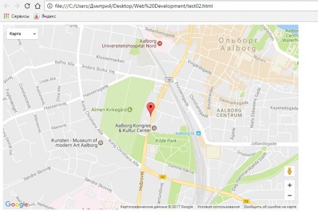 Добавлю Google карту на сайт 1 - kwork.ru