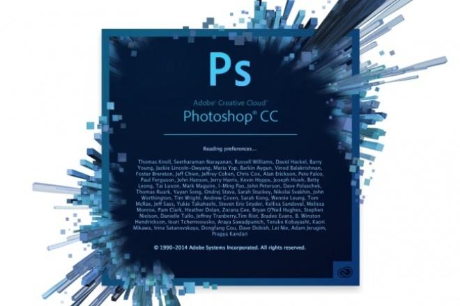 Выполню работы в PhotoshopОбработка изображений<br>Не у каждого есть программа, и не каждый ею владеет, разбираться нет времени, а сделать надо, то тогда я вам помогу! Изменю размер,уберу лишние надписи, вставлю, вырежу объект, набирание текста, корректировка проблемных зон, замена одежды, фона, головы и т.д. Внимательно выслушаю ваши требования и пожелания, сделаю все грамотно, стоимость зависит от сложности работы, можем договориться, пишите. :)<br>