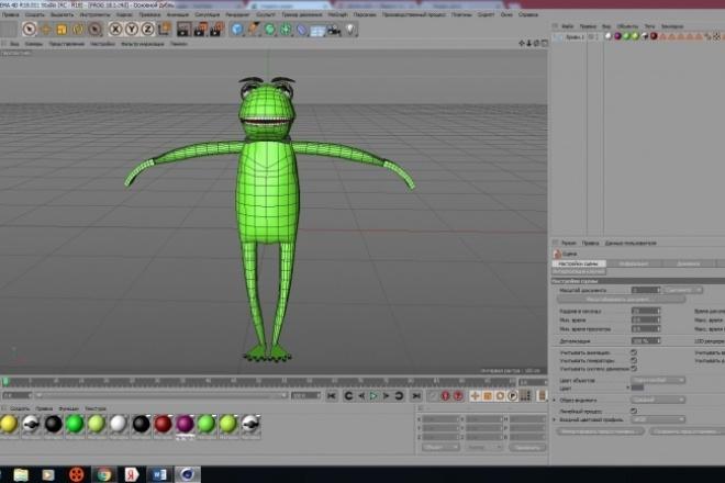Смоделирую простую 3D модельФлеш и 3D-графика<br>Я готов сделать для Вас простую 3D модель (низкополигонального человека, персонажа, объекта итд.) по референсу.<br>