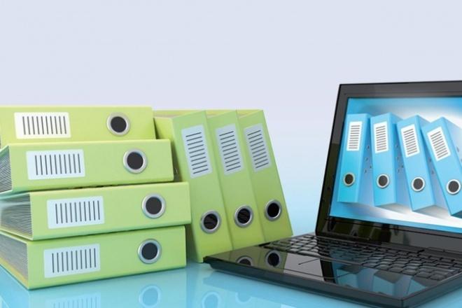 Формирование таблиц в Excel. Перенос текстовых данных. ЗаполнениеПерсональный помощник<br>Формирование таблиц в Excel. Перенос текстовых данных. Отправление Заказчику on-line<br>