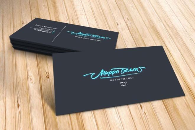 Сделаю 2 визитки по цене 1 кворкаВизитки<br>Сделаю для Вас.красивую стильную визитную карточку С любым Вашем фоном и текстом Быстро,качественно,выгодно<br>