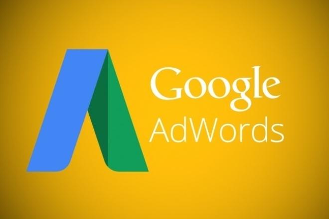 Настройка контекстной рекламы в системе Гугл АдвордсКонтекстная реклама<br>Любые кампании настраиваю с использованием всех возможных способов повышения кликабельности объявлений. - определение вашей Целевой аудитории - сбор ключевых слов (слова и словосочетания из 2-3 слов) - создание на каждое ключевое слово по 2 объявления - создание быстрых ссылок - загрузка рекламной кампании на аккаунт<br>