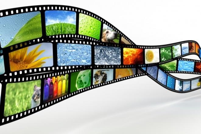 Смонтирую видеоМонтаж и обработка видео<br>Красиво склею снятое видео, сделаю цельную композицию, наложу эффекты, сделаю цветокоррекцию. Обсудим варианты по звуковому сопровождению.<br>