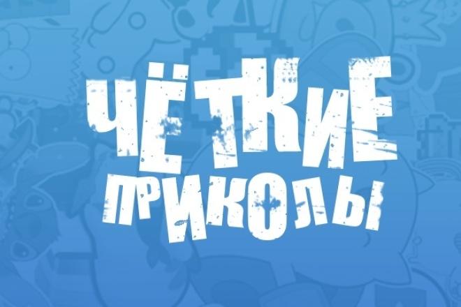 Сделаю обложку для группы VK +Бонус 1 - kwork.ru