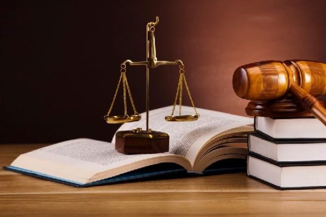 Юридические консультацииЮридические консультации<br>Дам подробную юридическую консультацию по любой юридической проблеме во всех отраслях права. Опыт работы более 10 лет. Юридическая консультация дается в отношении 1 вопроса с подбором возможного варианта решения, в письменном виде объемом не более 1 страницы, 12 шрифтом.<br>