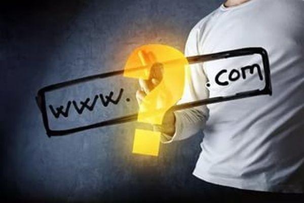 Подбор доменного имени для сайта 1 - kwork.ru