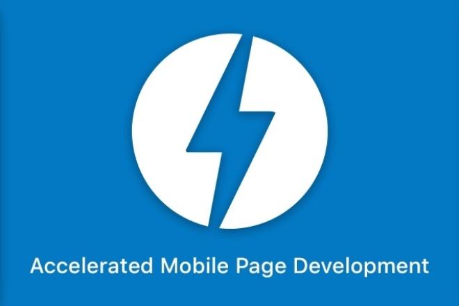 Разработка AMPДоработка сайтов<br>Согласно статистике Google, AMP страницы загружаются в 4 раза быстрее и имеют в 10 раз меньше второстепенных данных, по сравнению с обычными страницами сайта. В среднем, загрузка AMP страницы занимает меньше одной секунды! 90% владельцев AMP страниц получают более высокие показатели CTR. 80% владельцев AMP страниц имеют большее количество просмотров встроенной рекламы.<br>