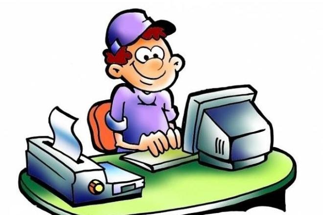 Наберу рукописный текстНабор текста<br>Быстро напечатаю рукописный текст. Скорость печати 100 символов / минута. Качественно и грамотно выполняю работу. В работу входит 10 000 символов, далее за каждую 1000 символов дополнительная плата.<br>