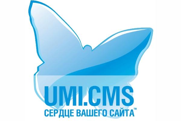 UMI CMS. Добавление товара в корзину без перезагрузки 1 - kwork.ru