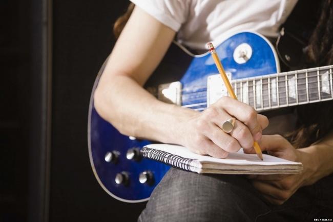 Написание музыки к ролику или песне, на стихи, аранжировки 1 - kwork.ru