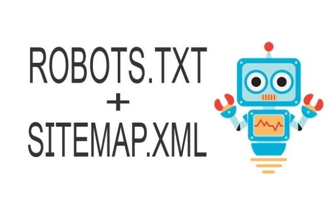 Создам или правильно настрою robots. txt и sitemap. xmlВнутренняя оптимизация<br>С нуля создам или правильно настрою robots. txt, а также карту сайта (sitemap. xml) ЧТО такое robots. txt И ДЛЯ ЧЕГО ОН предназначен? Файл robots. txt дает поисковым роботам рекомендации: какие страницы/файлы стоит сканировать, а какие нет. Без robots. txt та информация, которая должна быть скрыта от посторонних глаз, может попасть в выдачу, а из-за этого пострадаете и вы, и сайт. ЧТО такое sitemap. xml И ДЛЯ ЧЕГО ОН предназначен? Это файл, содержащий список адресов страниц сайта, сформированный по специальному стандарту. Подробно о нем можно почитать на www. sitemaps. org Предназначен он для предоставления поисковым паукам информацию об имеющихся на сайте документах. Это помогает роботу найти все страницы ресурса и добавить их в результаты поиска.<br>
