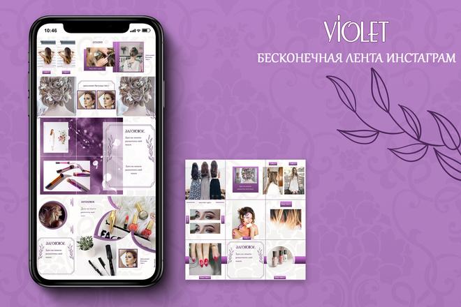 Готовая бесконечная лента, инстаграм пазл, инста-дизайн, варианты 1 - kwork.ru