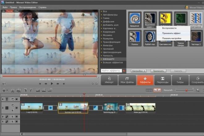 Профессиональный монтаж видеоМонтаж и обработка видео<br>Профессиональный монтаж видео любого уровня: любительское, профессиональное, рекламное и свадебное.<br>