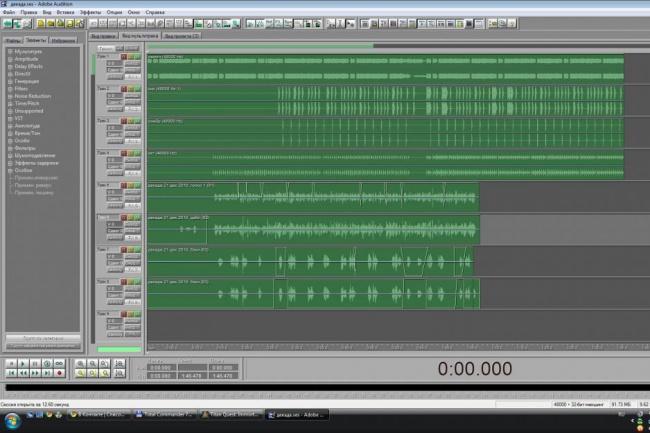 Обработка музыки, вокала, инструментов, сведение трековРедактирование аудио<br>Обработка и повышение качества записанных инструментальных, вокальных, голосовых треков и т.п. Сведение музыкальной композиции из нескольких записанных треков.<br>