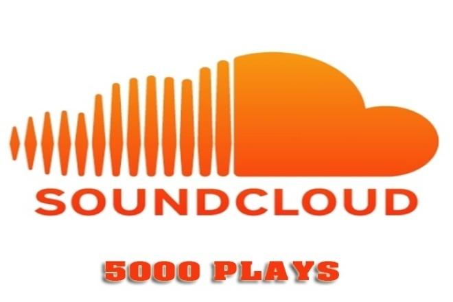SoundCloud 5000 прослушиванийПродвижение в социальных сетях<br>Воспроизведения ваших треков soundcloud. Все они являются настоящими и естественными. Стандартная скорость исполнения до 1000 воспроизведений в сутки. Без риска для аккаунта.<br>